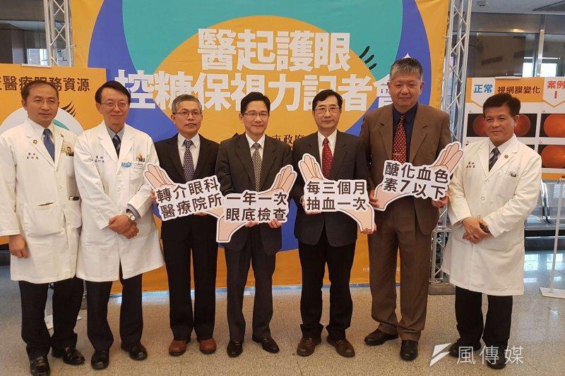新竹市首度整合糖尿病共同照護醫療院所與眼科診所,啟動「醫起護眼」控糖保視力轉診服務。(圖/方詠騰攝)