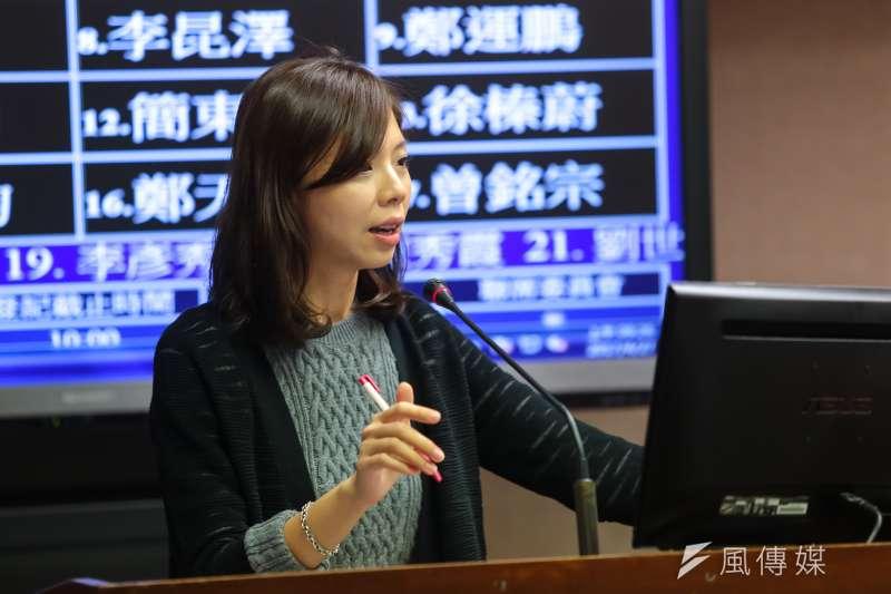 20170427-時代力量立委洪慈庸27日出席立院委員會質詢。(顏麟宇攝)