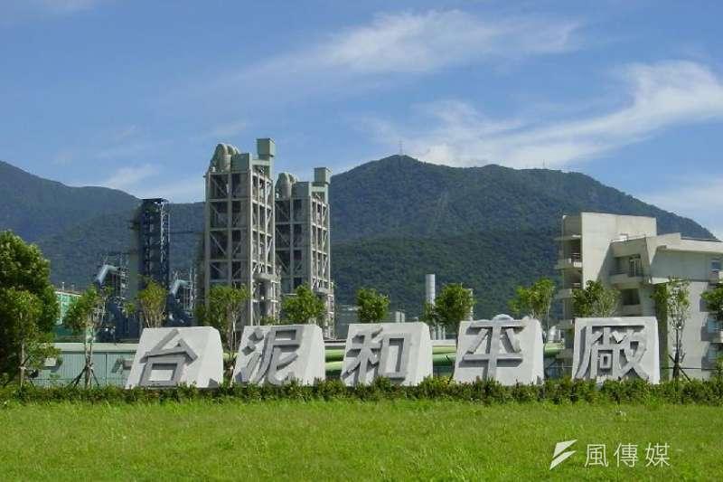 根據台灣營建研究院評估,水泥業如果能夠與循環經濟結合,每年將可以協助台灣去化500噸事業廢棄物,以台泥為例,一年就處理了和平電廠40萬噸飛灰。圖為台泥花蓮和平廠。(資料照,取自工研院網站)
