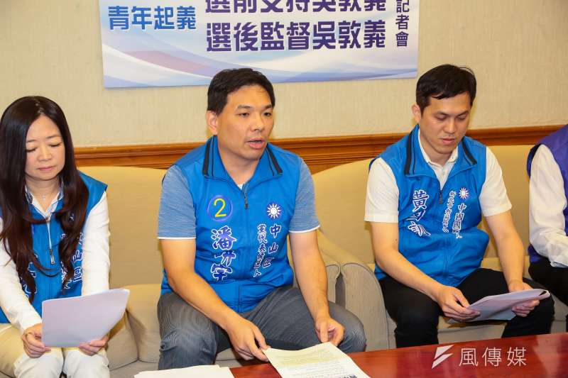 20170428-國民黨中山區黨代表候選人潘畊宏28日出席召開「青年起義支持吳敦義」記者會。(顏麟宇攝)