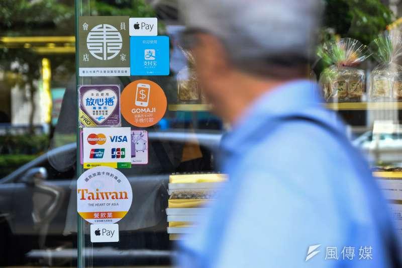 目前投審會仍在審查蝦皮支付申請電子支付專營機構增資案。示意圖。(資料照,甘岱民攝)