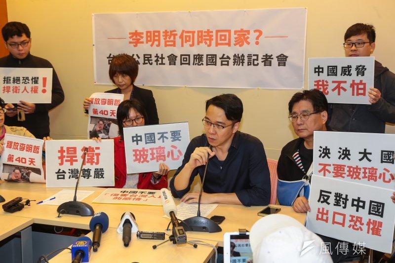 民間救援團體今(28)日召開記者會,呼籲國人拒買中國產品,並預告5月19日將有大型活動,邀請民眾一同參加。(顏麟宇攝)