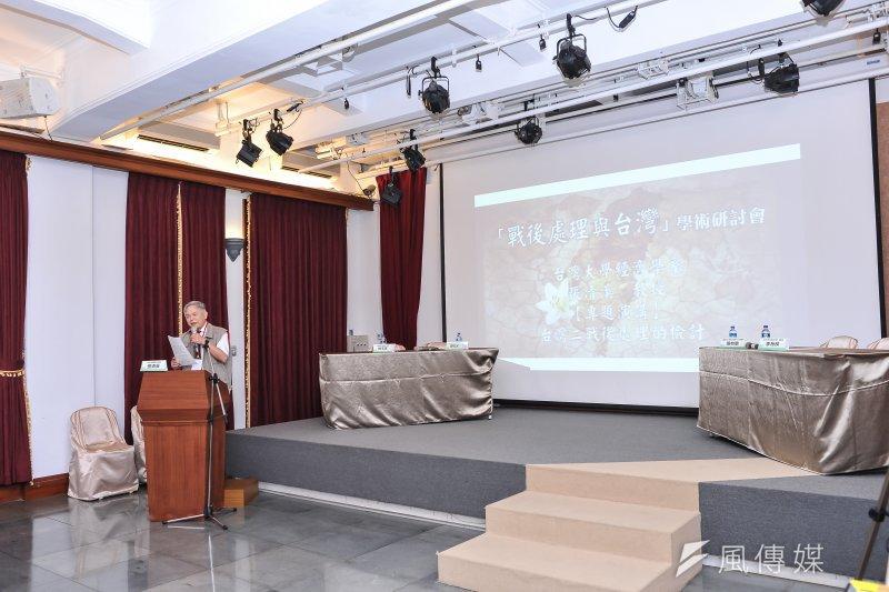 20170429-台教會「戰後處理與台灣學術研討會」,台灣大學經濟系教授張清溪進行專題演講。(甘岱民攝)