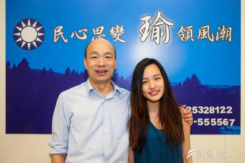 國民黨高雄市長候選人韓國瑜女兒韓冰23日向首投族喊話,希望大家給父親一個機會。(資料照,陳明仁攝)