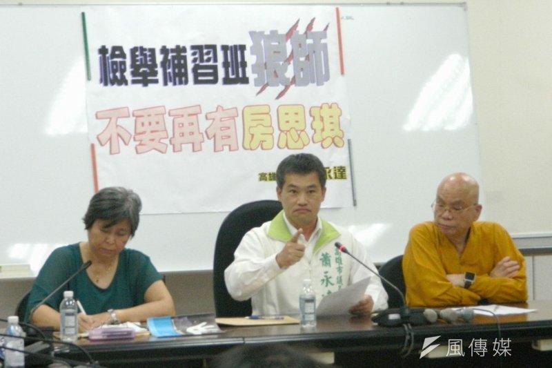 高雄市議員蕭永達(中)今天早上更召開記者會,公佈該名補教名師個資其上班處所等資訊,並且提及A作家小說女主角「房思琪」。(取自蕭永達臉書)