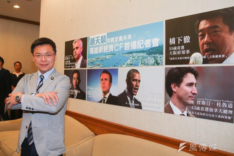 44歲的民進黨立委趙天麟主打「年輕定義未來」,並以國內外政治人物為例,表示民選首長年輕化是未來趨勢。(陳明仁攝)
