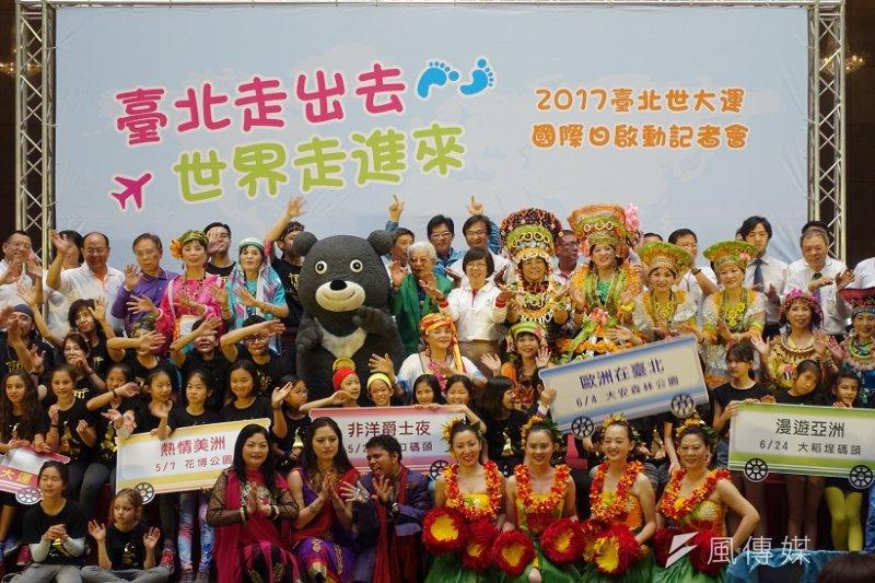 為迎接8月台北世大運,台北市民政局及12區公所自5月起,協力舉辦4場國際日,活動主題橫跨美洲、歐洲、非洲、大洋洲與亞洲,相當豐富。(資料照,民政局提供)