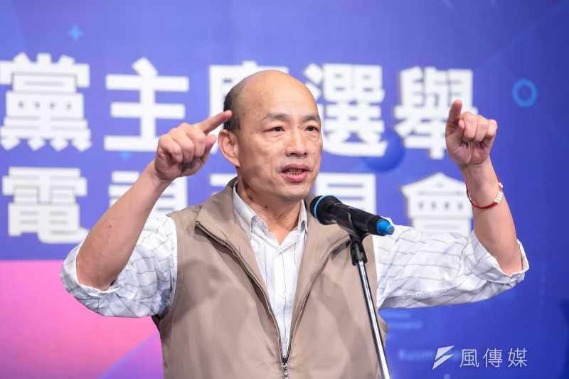 20170506-國民黨主席選舉候選人韓國瑜6日於電視政見會後出席記者會。(顏麟宇攝)