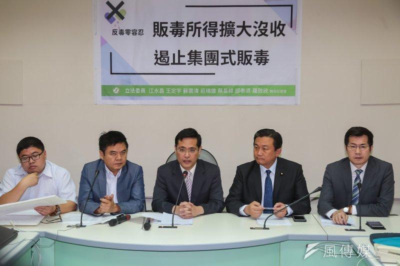 江永昌等綠委9日召開記者會,提出將儘速修正《毒品危害防制條例》,要增訂擴大沒收條款。(顏麟宇攝)
