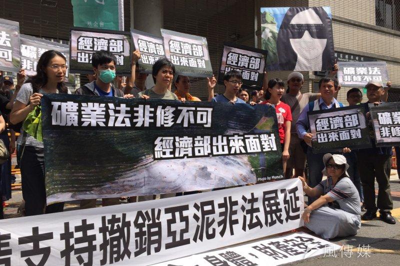 2017-05-09-地球公民基金會等環團於經濟部前抗議,呼籲速修《礦業法》-杜兆倫攝