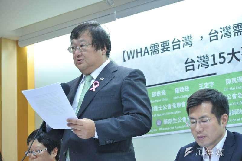 20170510-「WHA需要台灣 台灣也需要WHA」記者會,醫師公會全聯會理事長邱泰源。(甘岱民攝)