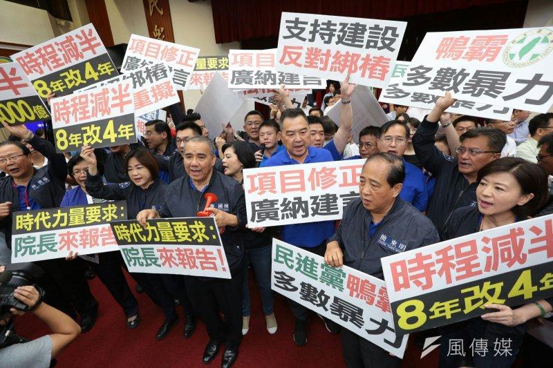 2017-05-11-立法院審查前瞻條例-藍委於主席台前抗議02-顏麟宇攝
