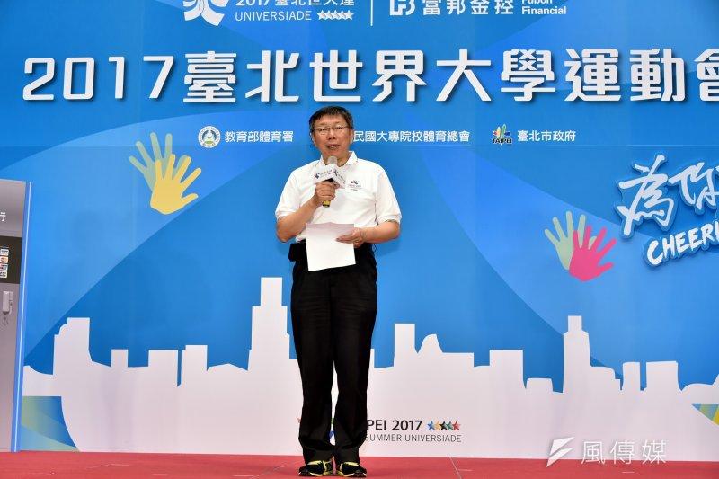 針對台北市去年的交通違規罰單達28億元,台北市長柯文哲表示,「罰款不是目的,目的是管理」。(台北市政府提供)