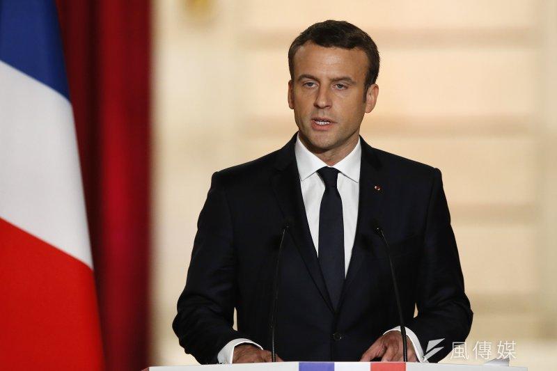 法國新總統就職:馬克宏發表就職演說(AP)