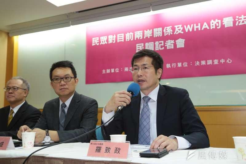 20170514-民進黨立委羅致政14日出席「兩岸關係及WHA議題民調」記者會。(顏麟宇攝)