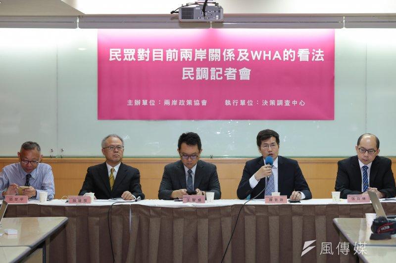 兩岸政策協會14日召開記者會,表示依據民調數字顯示,有56.2%民眾認為2017年台灣未能參加WHA,中國應負最大責任。(顏麟宇攝)