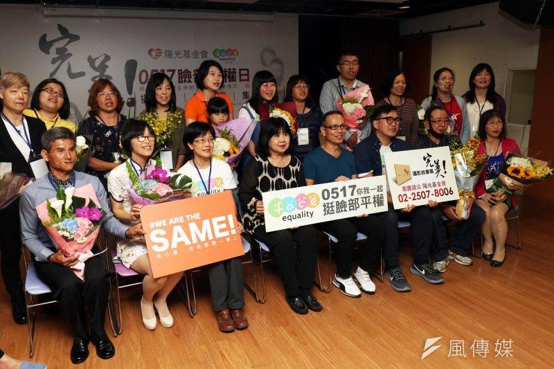 陽光基金會今(17)日舉辦「臉部平權日暨《完美!》攝影故事集發表會」,活動最後與會來賓拍下大合照,記錄這一刻。(蘇仲泓攝)