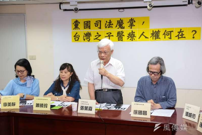 20170518-台灣社張葉森社長18日召開「黨國司法魔掌,台灣之子醫療人權何在?」記者會。(顏麟宇攝)