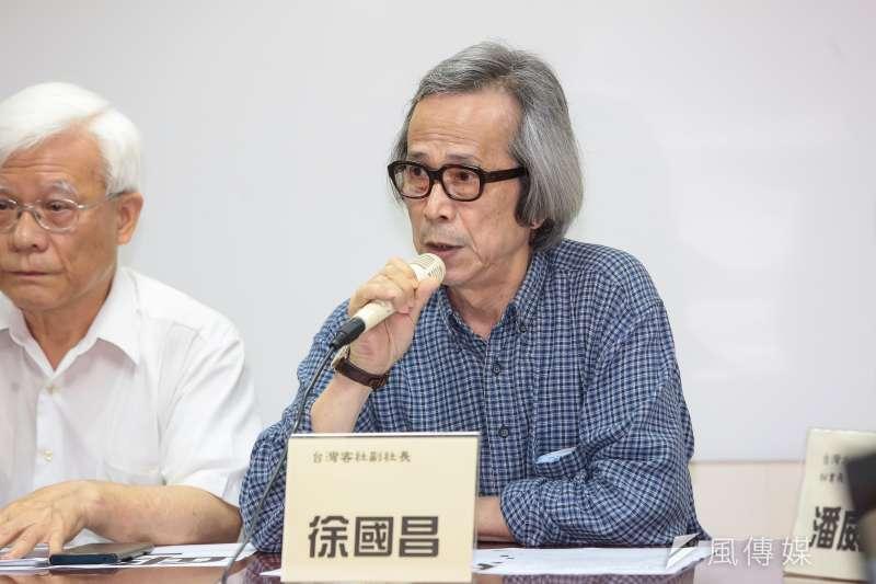 20170518-台灣客社副社長徐國昌18日出席「黨國司法魔掌,台灣之子醫療人權何在?」記者會。(顏麟宇攝)