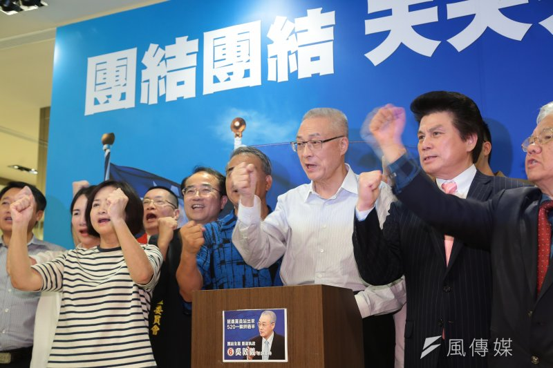 國民黨主席選舉當選人吳敦義今日就任。(資料照/顏麟宇攝)