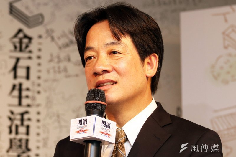 台南市長賴清德一番「親中愛台」的「表白」,激起各種反應。(資料照/蘇仲泓攝)