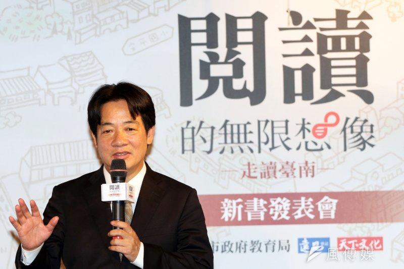 今(23)日舉辦《閱讀的無限想像—走讀臺南》新書發表會,台南市長賴清德出席活動,並表示希望台南每個市民都愛閱讀,成為「最有氣質」的城市。(蘇仲泓攝)