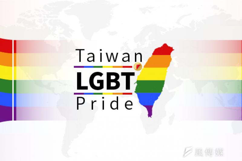 台灣司法院第748號釋字宣布,民法未保障同性婚姻屬違憲。