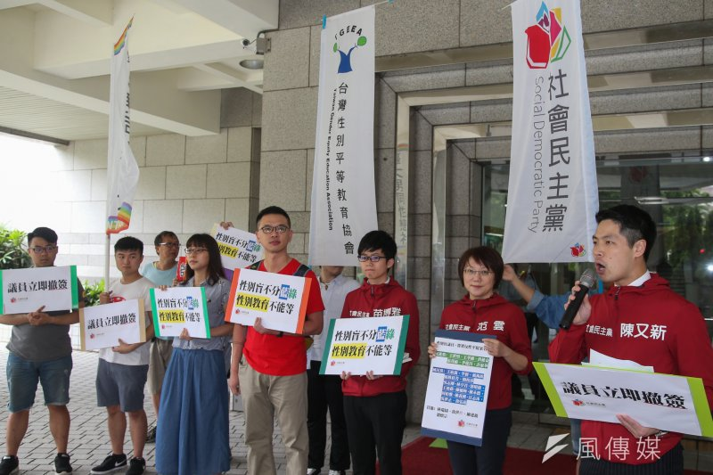 台北市議員王欣儀提案,要求性平教育教材應交由各校家長會通過,市議會今審議該案,正反方團體前往議會抗議對陣。(陳明仁攝)