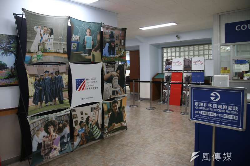 美國在台協會(AIT)信義路現址,市府規劃作作為圖書音樂中心(陳明仁攝)