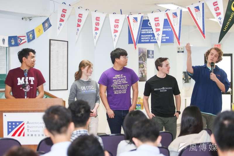 20170525美國在台協會(AIT)舉辦「學生簽證日」.美國大學在學生分享美國校園生活.(陳明仁攝)