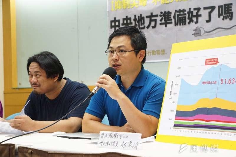 20170525-「抑制尖峰,不能只是緊急作戰」記者會,台大風險中心研究員趙家緯發言。(盧逸峰攝)