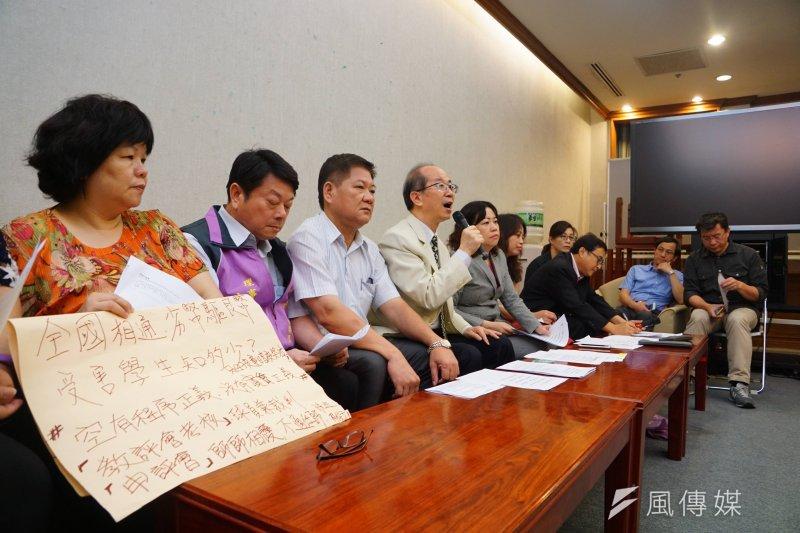 全國家長團體聯盟舉行「汰除不適任教師要行動」記者會。(盧逸峰攝)