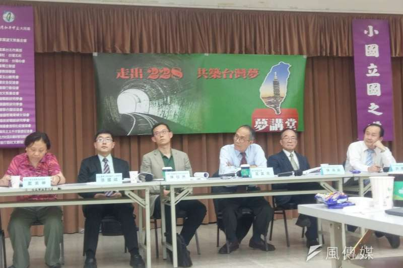 國家展望基金會在27日舉辦「小國立國之道學術研討會」,台北醫學大學通識中心副教授張國城(左二)以以色列為例,表示以色列在國際關係與外交上,有許多值得台灣學習的地方。(陳俐穎攝)