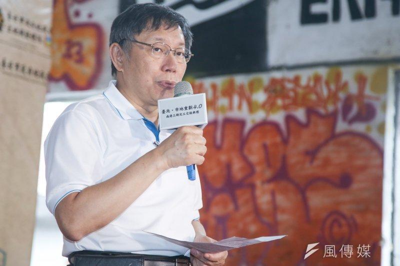 台北市長柯文哲任內第一個BOT案「內湖之心」日前完成簽約,柯文哲29日表示,BOT這個名詞已被污名化,究其原因,就是掛羊頭賣狗肉,「商業設施極大化、公共設施極小化」。(資料照,陳明仁攝)