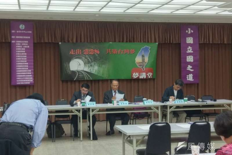 台大法律學院教授姜皇池表示,加入聯合國的國家不會被消滅,應要成為近期努力的目標。(陳俐穎攝)
