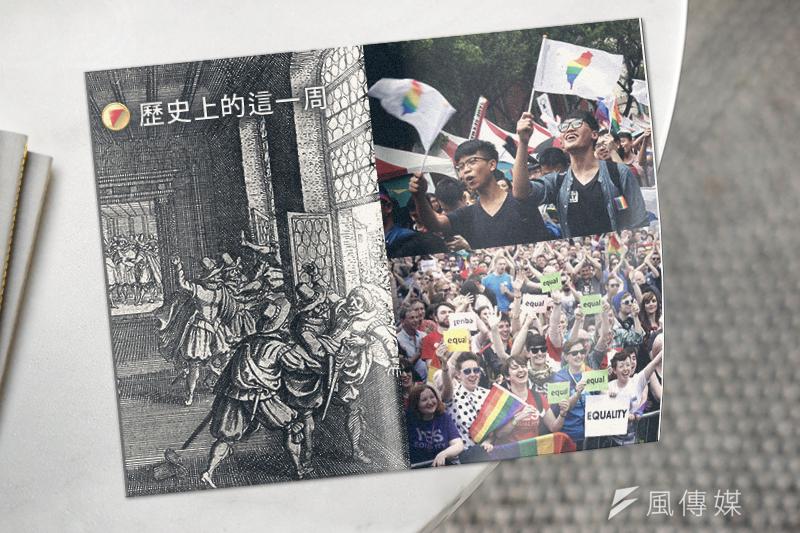 歷史上的這一周》平權彩虹照耀:愛爾蘭公投認可同婚、台灣未保障同婚違憲