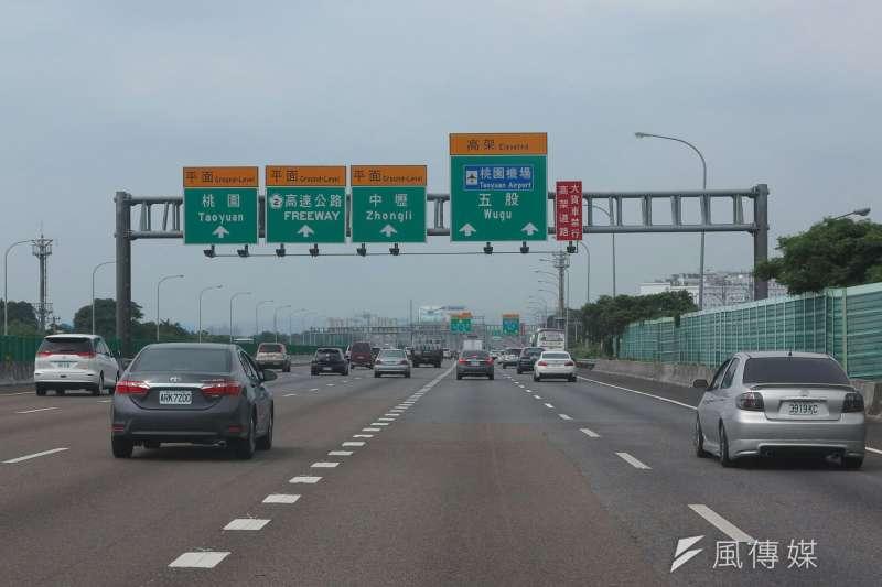 新冠疫情三級警戒的5月,高速公路超速比同期成長約24%。(資料照,顏麟宇攝)