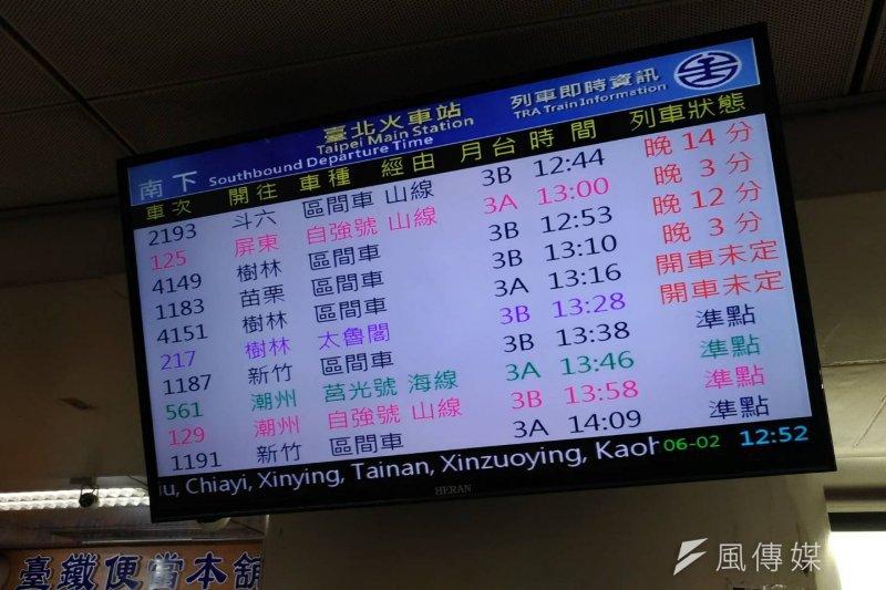 北台灣昨(2)日受到強烈降雨影響,大眾運輸工具也備受影響,目前客運和台鐵部分停駛,而高鐵則正常行駛。(資料照,盧逸峰攝)