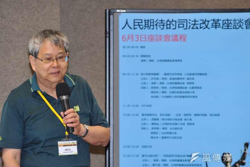 尚未當選監委時的台灣綠色逗陣之友會理事長陳師孟,出席「人民期待的司法改革座談會」。(甘岱民攝)