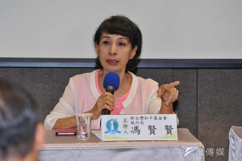 20170603-「人民期待的司法改革座談會」,新台灣和平基金會執行長馮賢賢。(甘岱民攝)