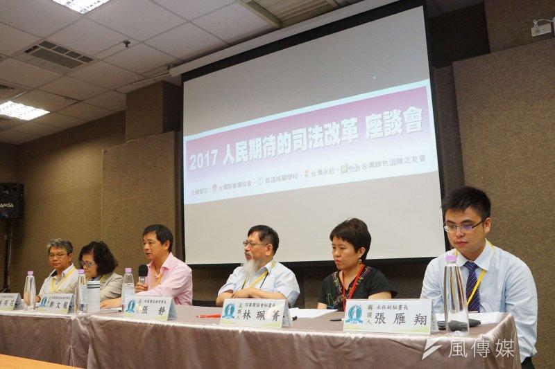 人民期待的司法改革座談會4日舉行(盧逸峰攝)