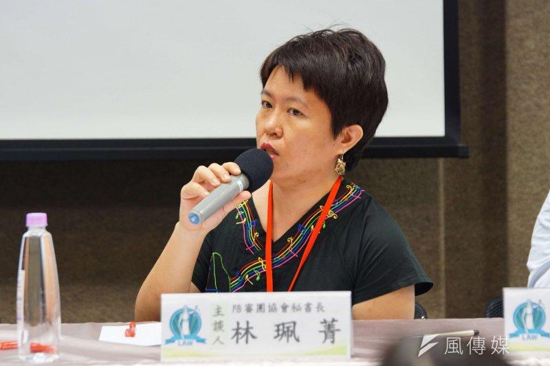 20170604-人民期待的司法改革座談會,與談人林珮菁。(盧逸峰攝)
