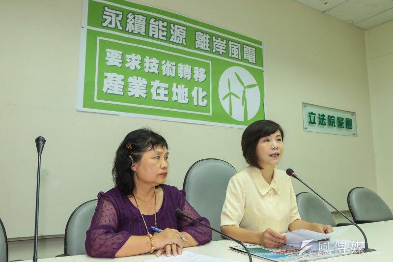 民進黨立委陳曼麗、葉宜津6日於立院召開記者會,力挺離岸風電價格競標制度。(顏麟宇攝)