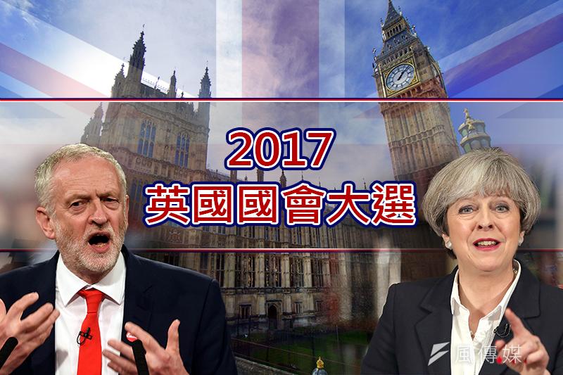英國6月8日舉行國會大選。(風傳媒製圖)