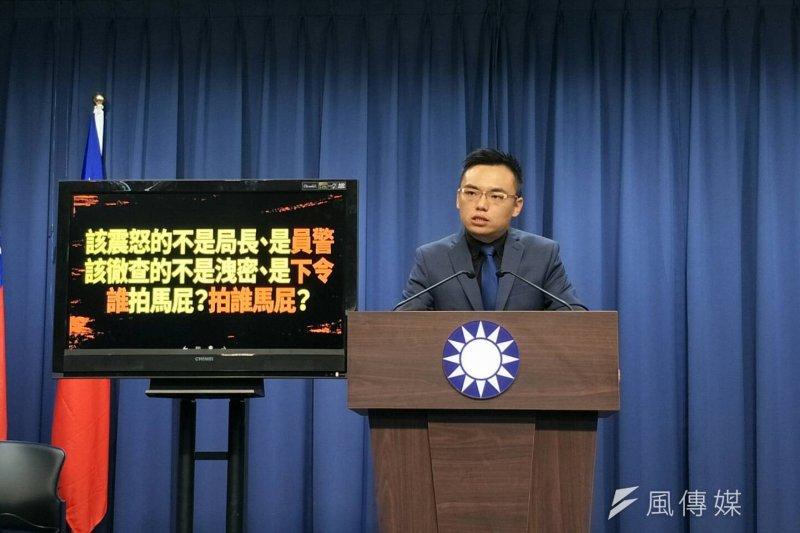 國民黨文傳會副主委洪孟楷8日表示,基層員警不可被當婚禮保全,並表示要徹查到底是誰下的指令。(周怡孜攝)