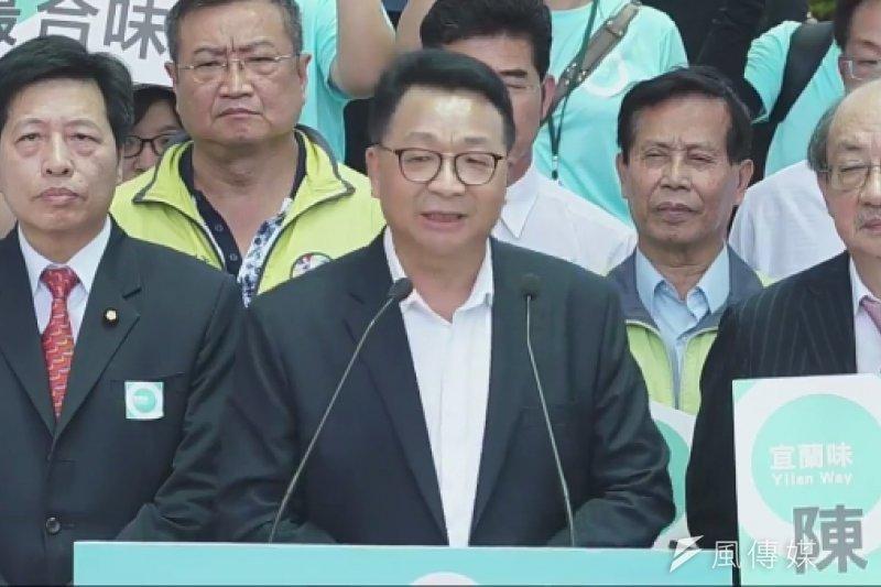 民進黨立委陳歐珀8日宣布投入宜蘭縣長選舉。(取自陳歐珀臉書直播)