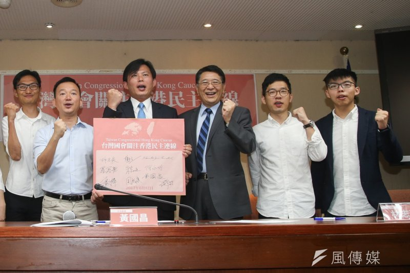 時代力量與民進黨共18位立委組成「台灣國會關注香港民主連線」,並於12日上午舉行成立茶會。(陳明仁攝)