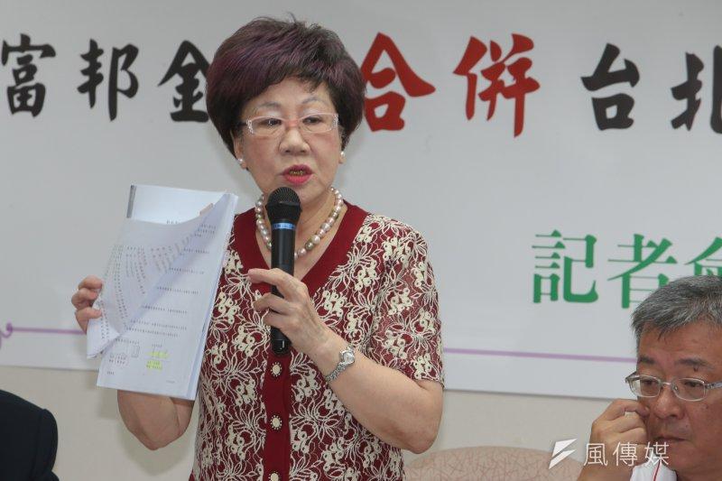前副總統呂秀蓮針對台巴斷交發布新聞稿,呼籲國人共體時艱。(資料照片,陳明仁攝)