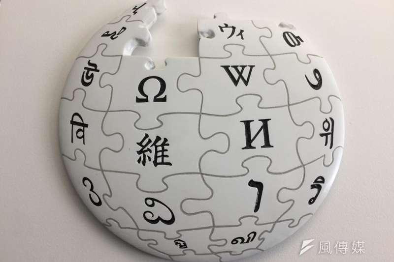 維基百科是維基媒體基金會管理的眾多計畫之一(簡恒宇攝)