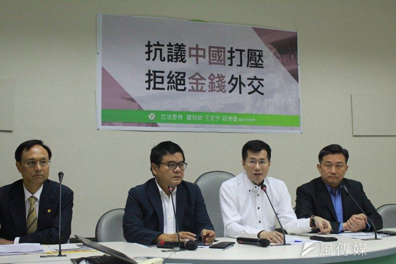 外交部亞非司司長陳俊賢(由左到右),民進黨立委莊瑞雄、羅致政與王定宇舉行記者會,指中國持續在外交上打壓台灣。(方炳超攝)